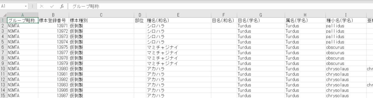 f:id:cross_hyou:20191123151100p:plain