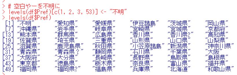 f:id:cross_hyou:20191123154906p:plain