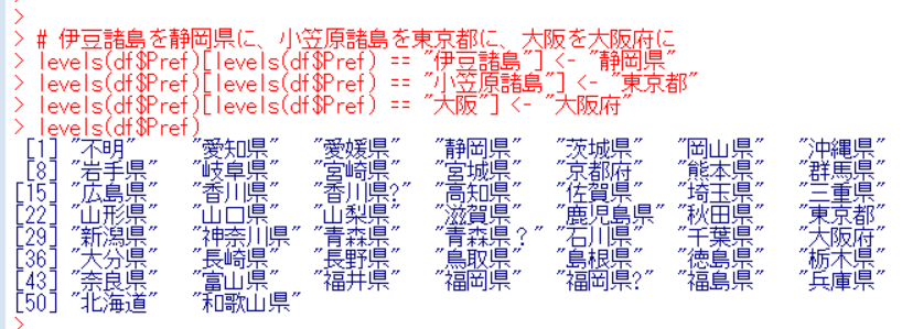 f:id:cross_hyou:20191123155803p:plain