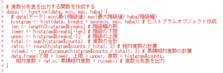 f:id:cross_hyou:20191123161747p:plain