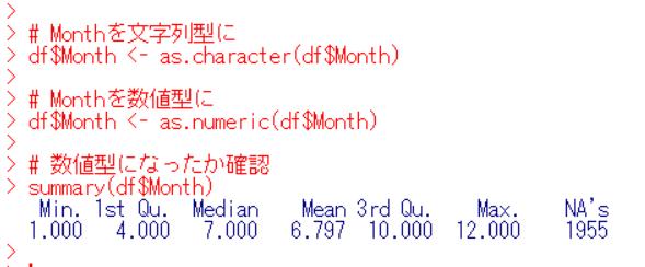 f:id:cross_hyou:20191128191640p:plain