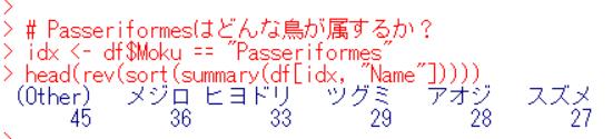 f:id:cross_hyou:20191130111030p:plain