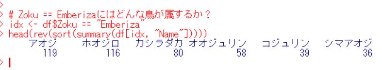 f:id:cross_hyou:20191130112513p:plain