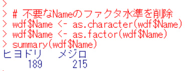 f:id:cross_hyou:20191207125333p:plain