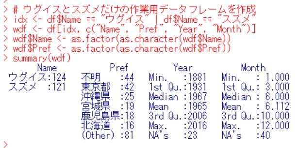 f:id:cross_hyou:20191209074822p:plain