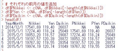 f:id:cross_hyou:20191211002137j:plain