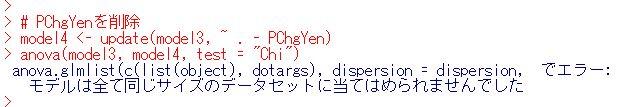 f:id:cross_hyou:20191212150222j:plain
