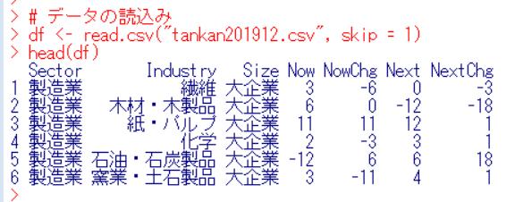 f:id:cross_hyou:20191214115224p:plain