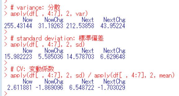 f:id:cross_hyou:20191214120132p:plain