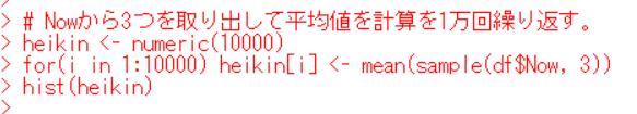f:id:cross_hyou:20191214144743p:plain