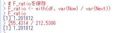 f:id:cross_hyou:20191218191454p:plain