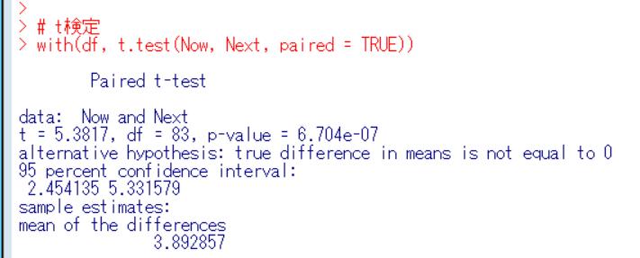 f:id:cross_hyou:20191218194347p:plain