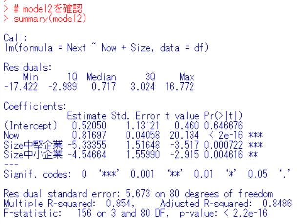 f:id:cross_hyou:20200108200232p:plain