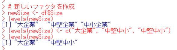 f:id:cross_hyou:20200108200759p:plain