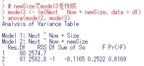 f:id:cross_hyou:20200108201011p:plain
