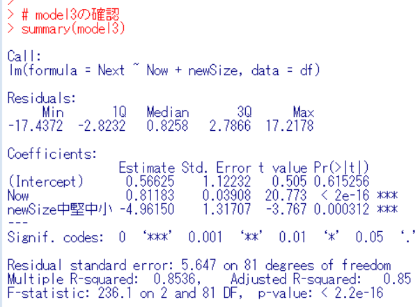 f:id:cross_hyou:20200108201142p:plain