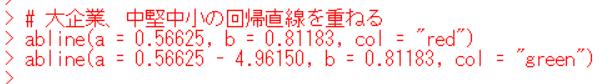 f:id:cross_hyou:20200108202453p:plain