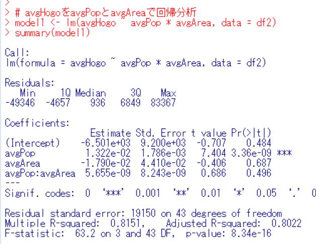 f:id:cross_hyou:20200111153552p:plain