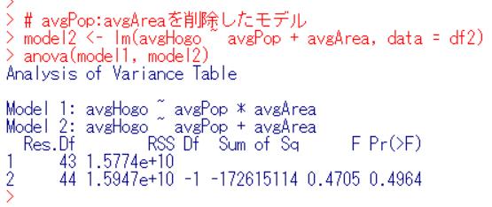 f:id:cross_hyou:20200111153826p:plain