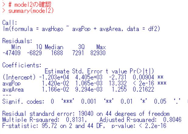 f:id:cross_hyou:20200111154018p:plain