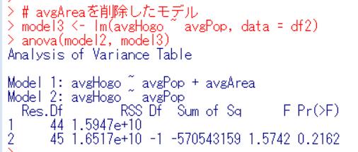 f:id:cross_hyou:20200111154155p:plain