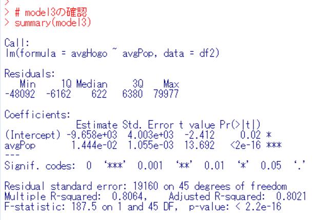 f:id:cross_hyou:20200111154302p:plain