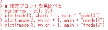 f:id:cross_hyou:20200111161615p:plain