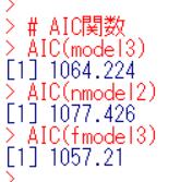 f:id:cross_hyou:20200111161819p:plain