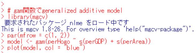 f:id:cross_hyou:20200116190508p:plain