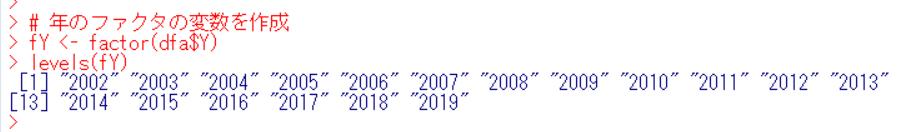 f:id:cross_hyou:20200123191228p:plain