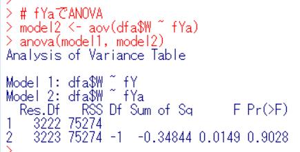 f:id:cross_hyou:20200123193827p:plain