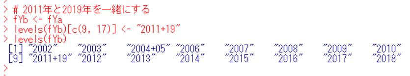 f:id:cross_hyou:20200123194440p:plain