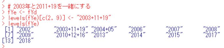 f:id:cross_hyou:20200123200523p:plain