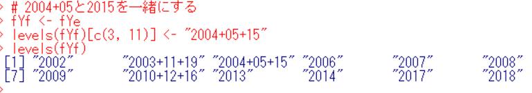 f:id:cross_hyou:20200123201132p:plain