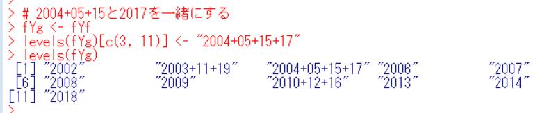 f:id:cross_hyou:20200123201816p:plain