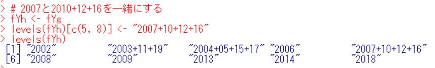 f:id:cross_hyou:20200123202521p:plain