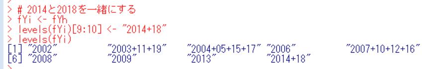 f:id:cross_hyou:20200123203126p:plain