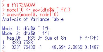 f:id:cross_hyou:20200123203247p:plain