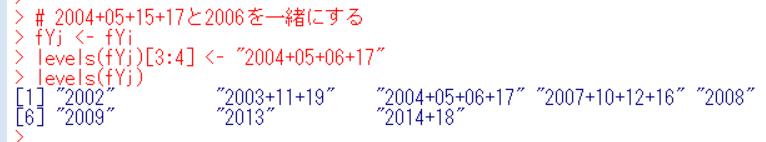 f:id:cross_hyou:20200123203731p:plain