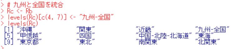 f:id:cross_hyou:20200125110327p:plain