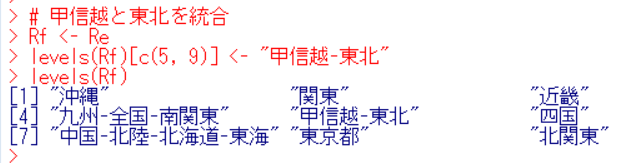 f:id:cross_hyou:20200125112657p:plain