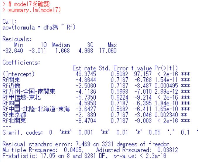f:id:cross_hyou:20200125113151p:plain
