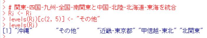 f:id:cross_hyou:20200125115622p:plain
