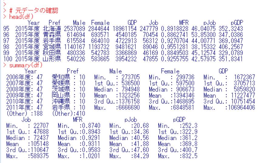 f:id:cross_hyou:20200201152107p:plain