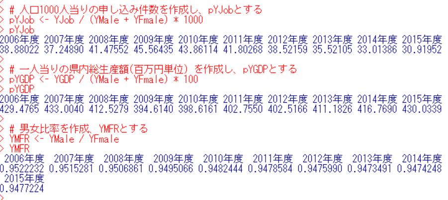 f:id:cross_hyou:20200201153254p:plain