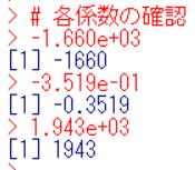 f:id:cross_hyou:20200201155827p:plain