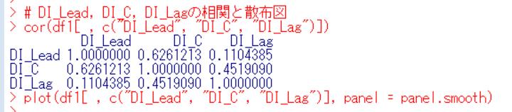 f:id:cross_hyou:20200212153903p:plain