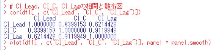 f:id:cross_hyou:20200212154155p:plain