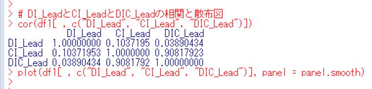 f:id:cross_hyou:20200212155113p:plain