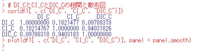 f:id:cross_hyou:20200212155504p:plain